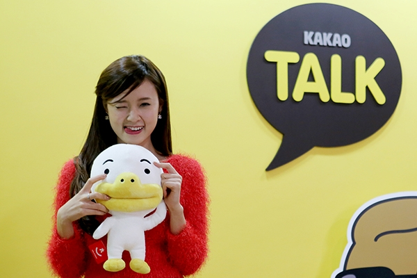 KakaoTalk Campaign