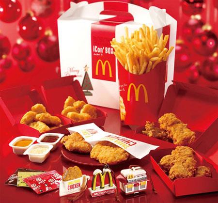 Khoai tây chiên McDonald's