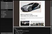 Amobee công bố nền tảng quảng cáo di động PULSE 3D mới