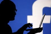 Facebook thử nghiệm công nghệ theo dõi con trỏ trên màn hình