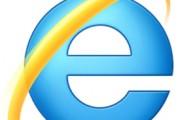 Do you know this guy? Internet Explorer