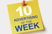 10 quảng cáo hay nhất tuần 28/12 đến 4/1